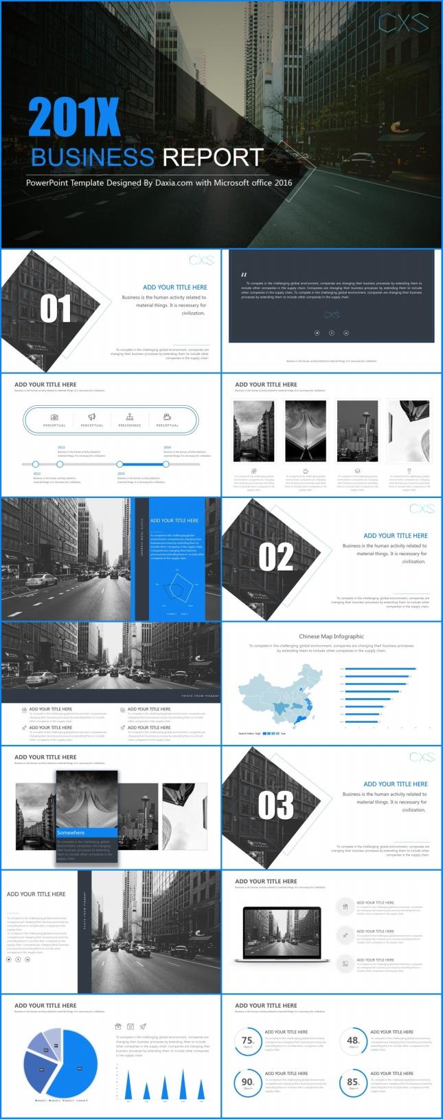 都市风格商务企划宣传PPT模板