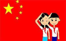 中國少年先鋒隊隊歌flash動畫