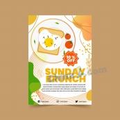 周日早餐宣傳單海報模板