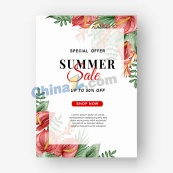 夏季銷售廣告海報設計