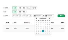 jQuery金融分類篩選查詢代碼