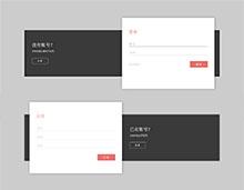 JS登錄和注冊表單動畫切換特效