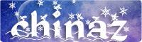 圣誕節字體設計