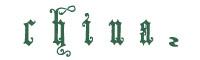 Skjend Hans字體