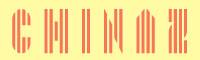 Pyrsing字體