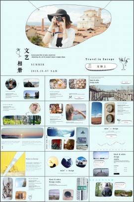 文藝小清新旅游攝影相冊展示PPT模板