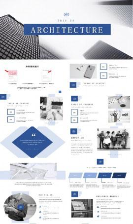 歐美大氣寶藍色商務PPT模板