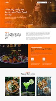 美味佳肴美食网站模板