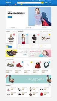 藍色大氣商品市場網站模板
