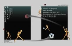 體育運動畫冊PSD下載