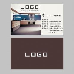 櫥柜設備行業名片psd模板