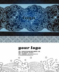 中國風名片設計PSD模板