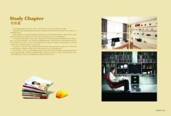 裝飾畫冊書房設計psd素材