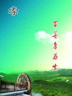 中國禮儀展板背景源文件