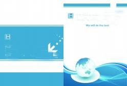 商務公司畫冊封面設計