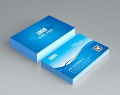 藍色商務名片模板設計