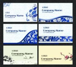 中國風青花花紋名片模板