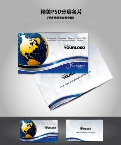 企業商務名片PSD分層素材