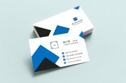 紙質簡潔人物名片