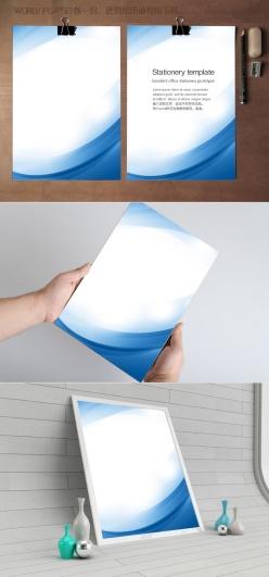 藍色科技信紙設計
