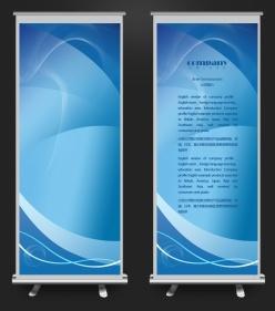 藍色科技易拉寶背景板