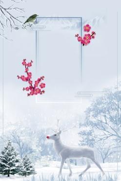 冬季海报ps背景素材