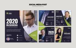 2020年企業宣傳畫冊設計模板