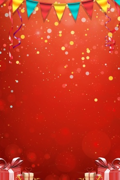 红色喜气开业海报背景设计ps素材