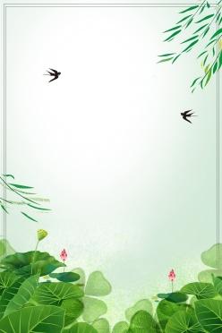 ps春分海报背景素材