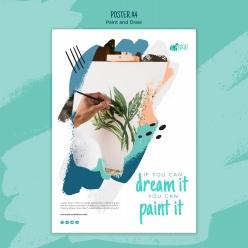 暑期繪畫培訓招生宣傳單