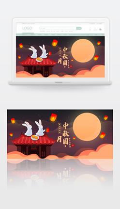 中秋節古典橫幅banner