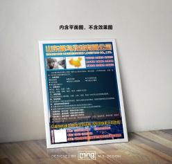 蜂鳥物流公司海報模板