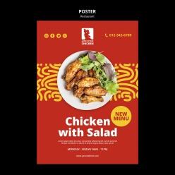 餐廳概念海報模板