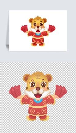 2022虎年吉祥物插畫元素